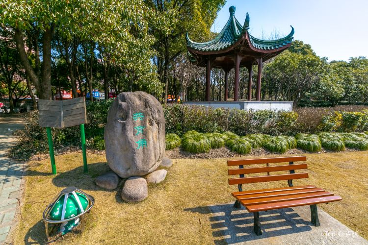 Ziwei Park (North Gate)2