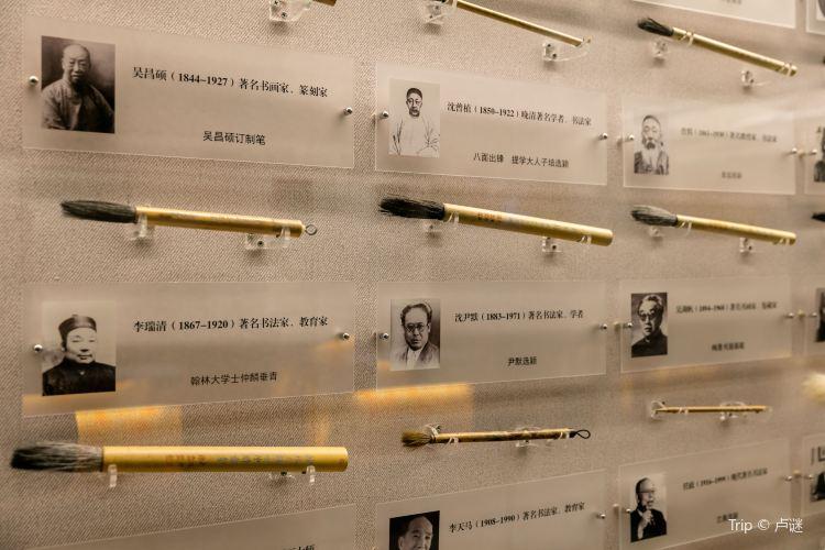 Shanghai Calligraphy Museum2