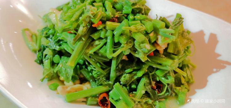 De Tai Lou Shanxi Restaurant1