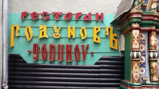 Godunov