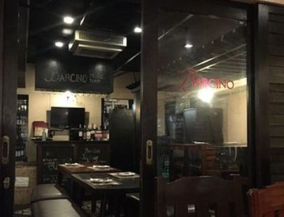 Barcino Wine Resto Bar