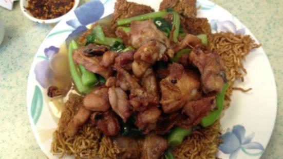 Lee Ho Fook Restaurant