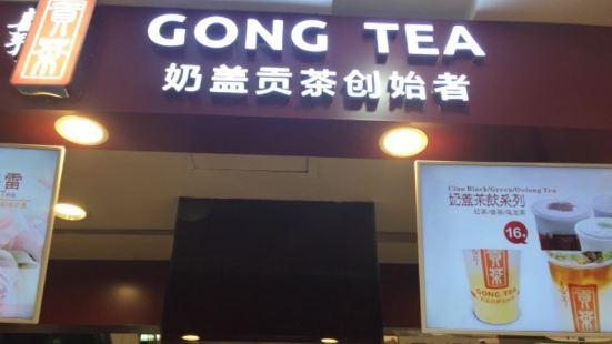 喜年貢茶(五環店)