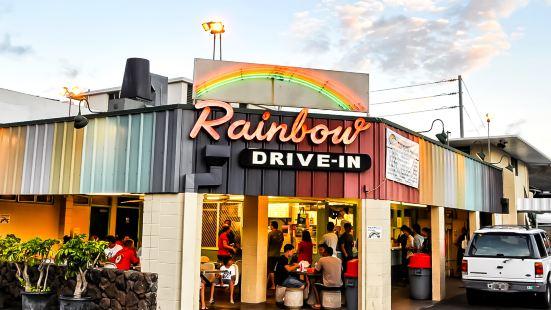 Rainbow Drive-In