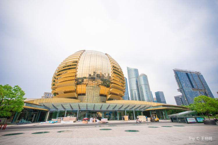 杭州國際會議中心1