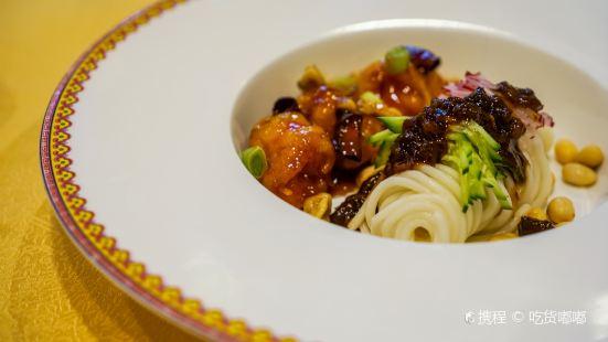 Bai Jia Da Yuan Restaurant