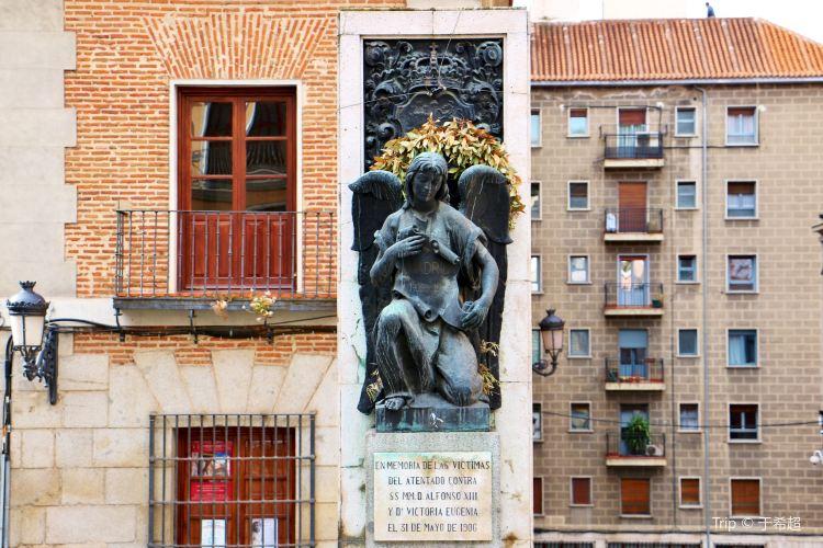 알폰소 12세 기념비