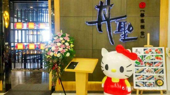 Jing Sheng Fashion Cuisine( CapitaLand Square )