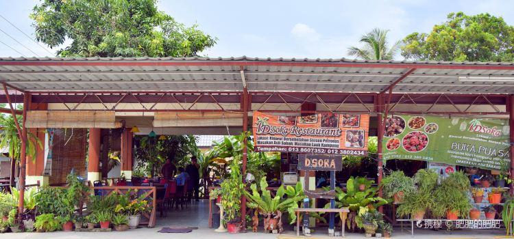 DSoka Restaurant