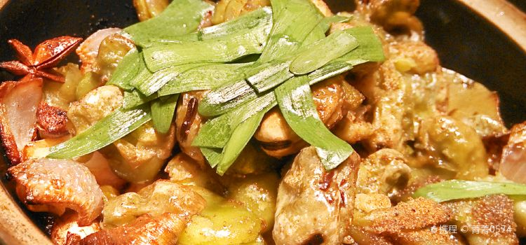 Tie Ge Bi ( Yue Hu Sheng Yuan )2