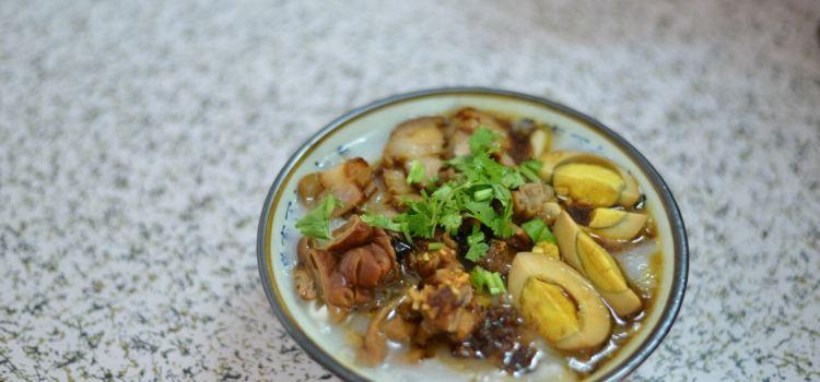 開元老七粿汁1