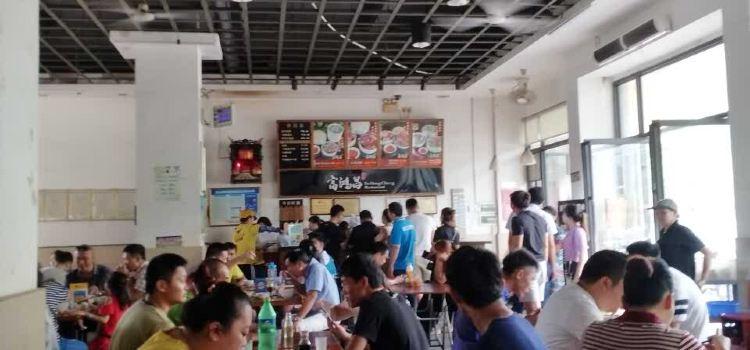 富鴻昌牛腩豬腳店(府城店)1