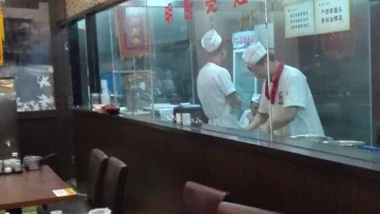 老綏元燒麥(摩爾城店)