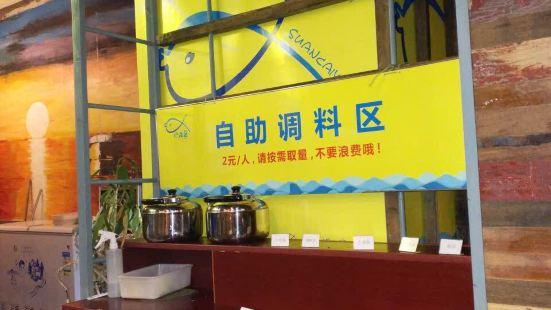 檸檬魚(大學城店)