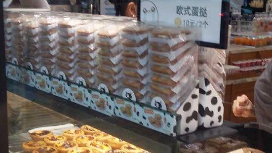 金皇冠蛋糕(武漢路店)