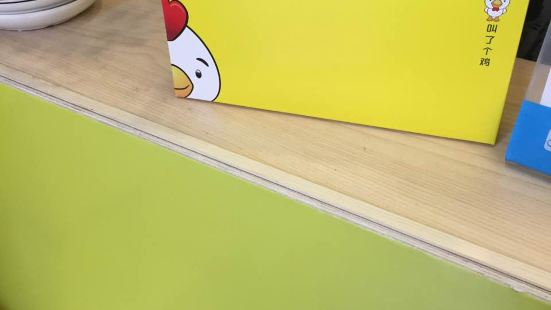 上海網紅炸雞(荷蘭街店)