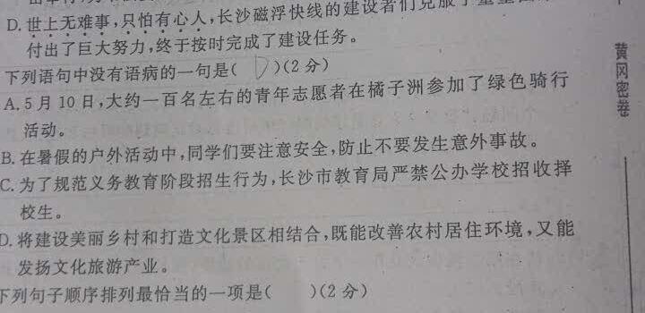 絕味鴨脖(家聯店)2