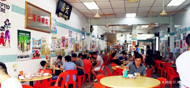 文昌海南雞飯1