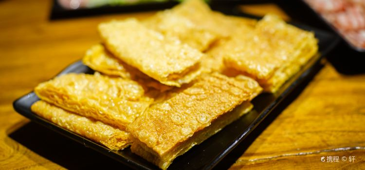 Qing Yi Se Hot Pot( Hang Yang )3