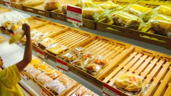 欣圓蛋糕店(外貿店)