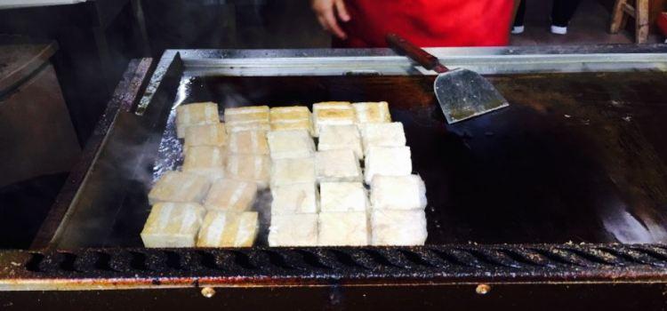 方鑫玉毛豆腐