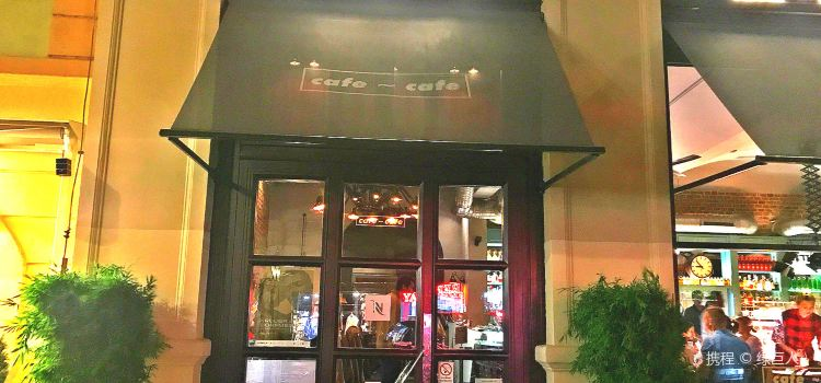 Cafe~Cafe3