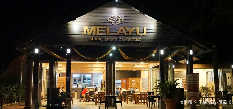 Melayu Malay Cuisine Restaurant1