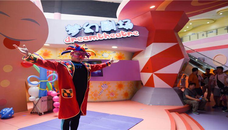 徐州樂園糖果世界3