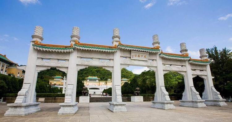 台北故宮博物院3