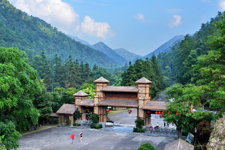Gupo Mountain4