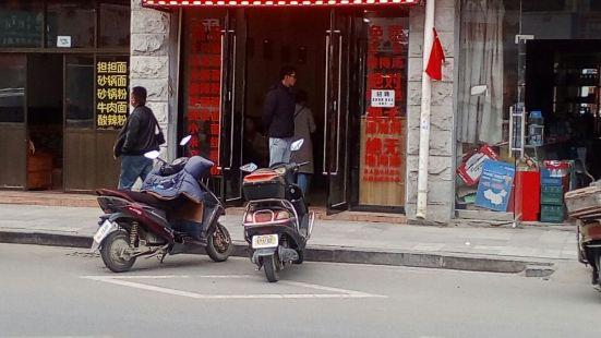 秦雲老太婆攤攤面