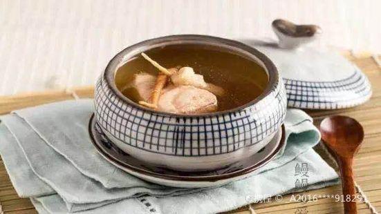 鰻鰻的愛(西單大悅城店)