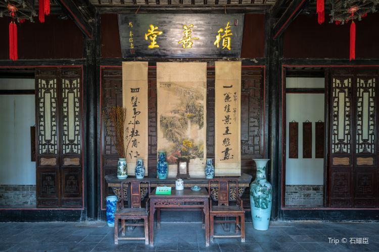 Xuzhou Folk Custom Museum3