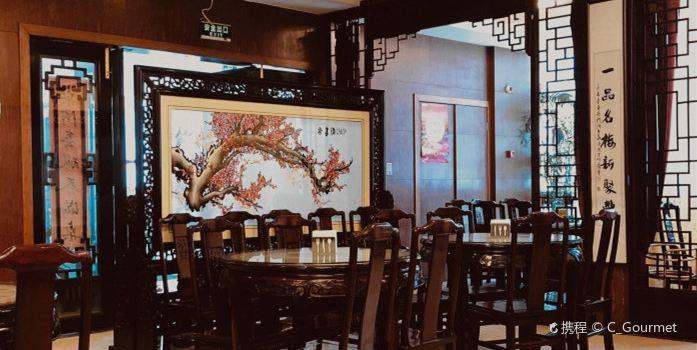 Xin Ju Feng Restaurant1