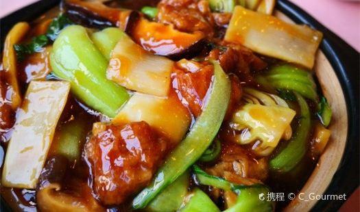 De Xing Guan ( Nan Men )