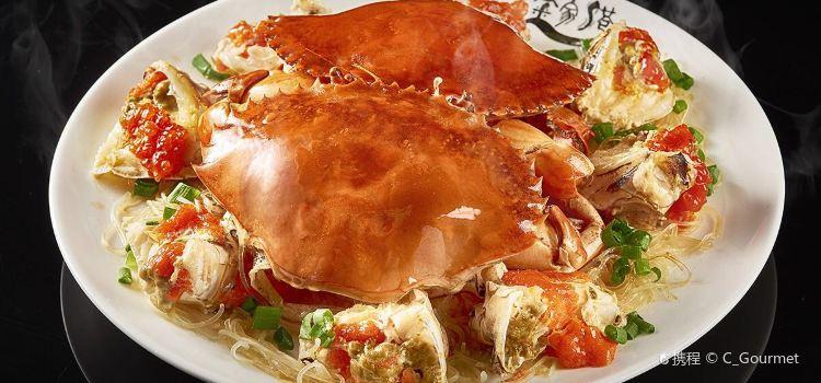 Jin Jia Gang Seafood Food Court