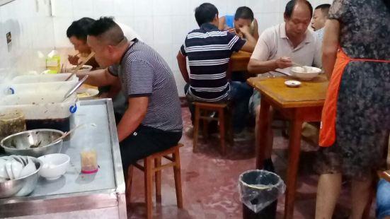 袁作特色粉館