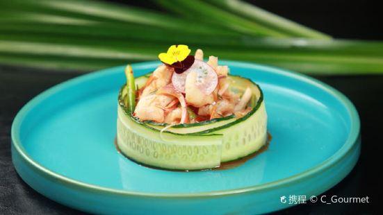Yu Lu Thai-Style Cuisine