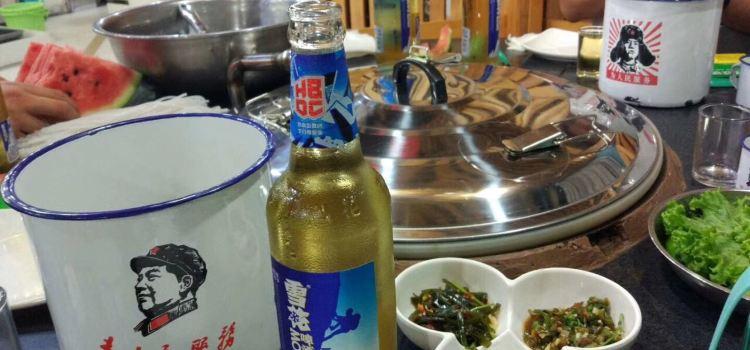 強子鐵鍋燉魚(烏蘭大街店)1