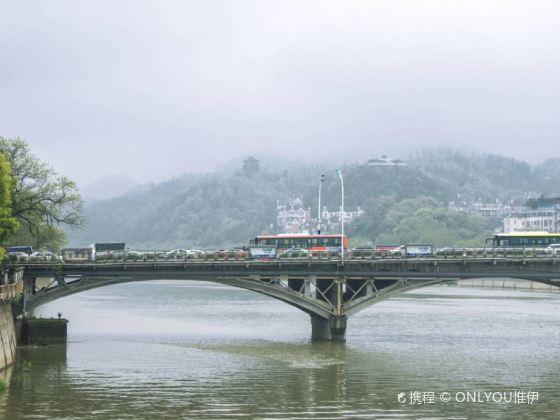 上饒信江河