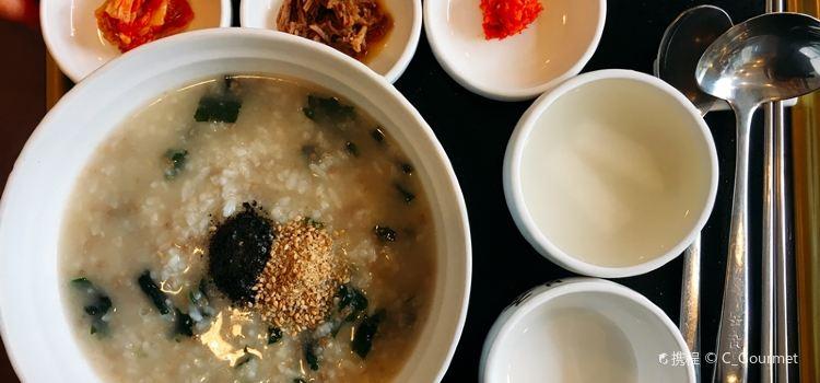 Bonjuk (Myeongdong)