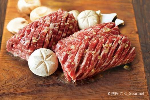 姜虎東白丁(明洞店)2