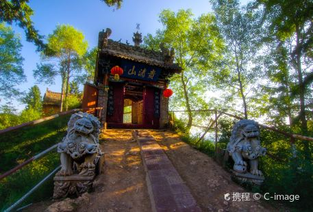 Guiqing Mountain Tourism Scenic Area