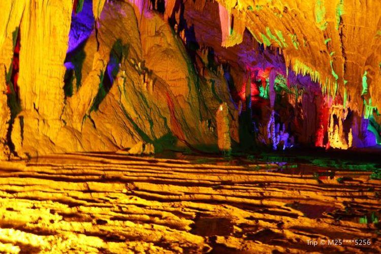 치량동굴1