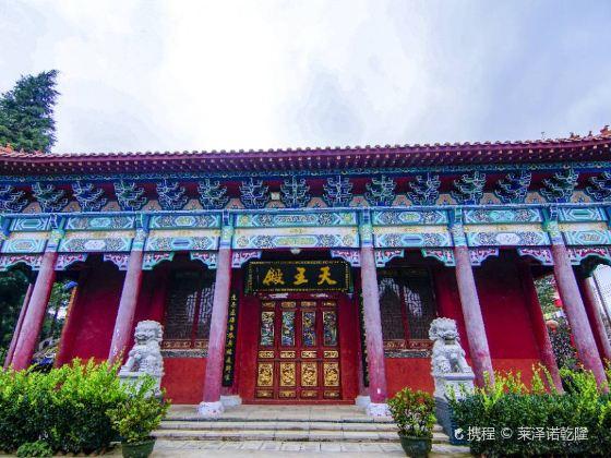 Anlan Temple