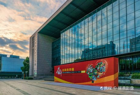 Zhuzhou Planning Exhibition Hall