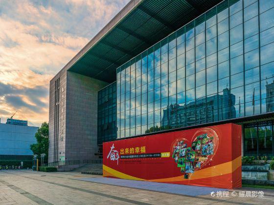 Zhuzhou Planning Exhibition Hall