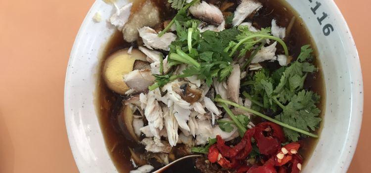 Xin Mei Xiang Lor Mee1