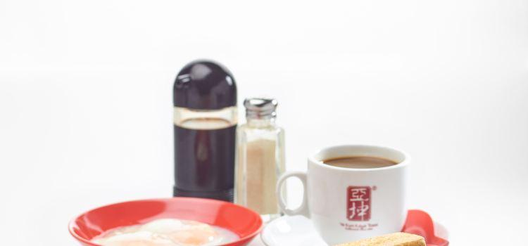Ya Kun Kaya Toast( Far East Square)1