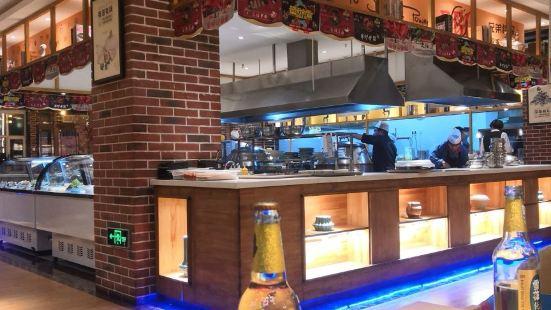聚源力量吊爐燒烤主題餐廳